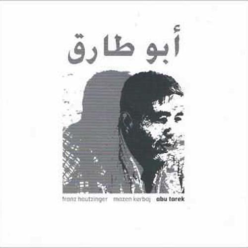 Abu Tarek