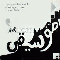 Musiq Musik