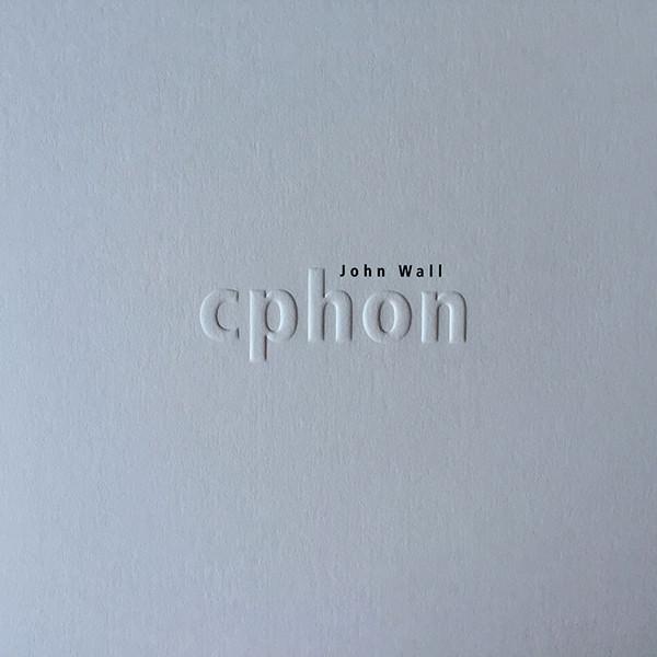 CPHON