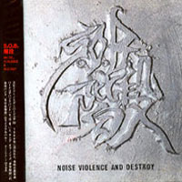 NOISE, VIOLENCE AND DESTROY