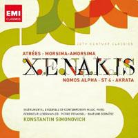 ATREES / NOMOS ALPHA