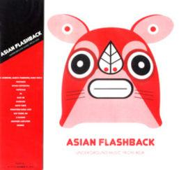 ASIAN FLASHBACK: UNDERGROUND MUSIC FROM ASIA