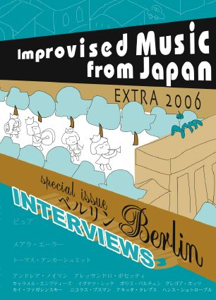IMPROVISED MUSIC FROM JAPAN EXTRA 2006