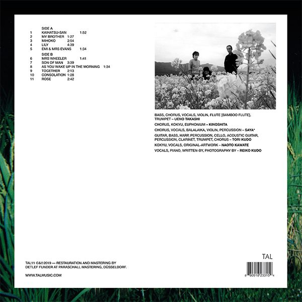 Rice Field Silently Riping In the Night (LP) - Back cover