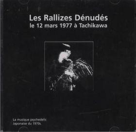 LE 12 MARS 1977 A TACHIKAWA