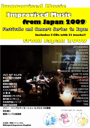 IMPROVISED MUSIC FROM JAPAN 2009