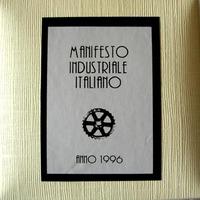 MANIFESTO INDUSTRIALE ITALIANO