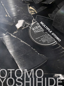 MULTIPLE OTOMO