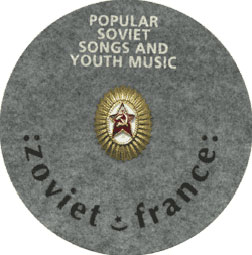 POPULAR SOVIET SONGS AND YOUTH MUSIC