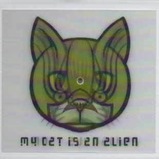 my cat is an alien - Mort aux vaches